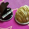 ランギャール - 料理写真:ピアノ/モンブラン(2014年1月/撮影)