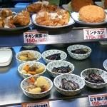 甲府下石田食堂 - チキン南蛮150円 根菜の味噌煮 ナスの揚げ浸し 煮込みハンバーグ とんかつ ミンチカツ