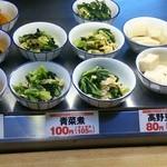 甲府下石田食堂 - 南京煮 青菜煮 高野豆腐