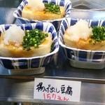 甲府下石田食堂 - 揚げだし豆腐157円