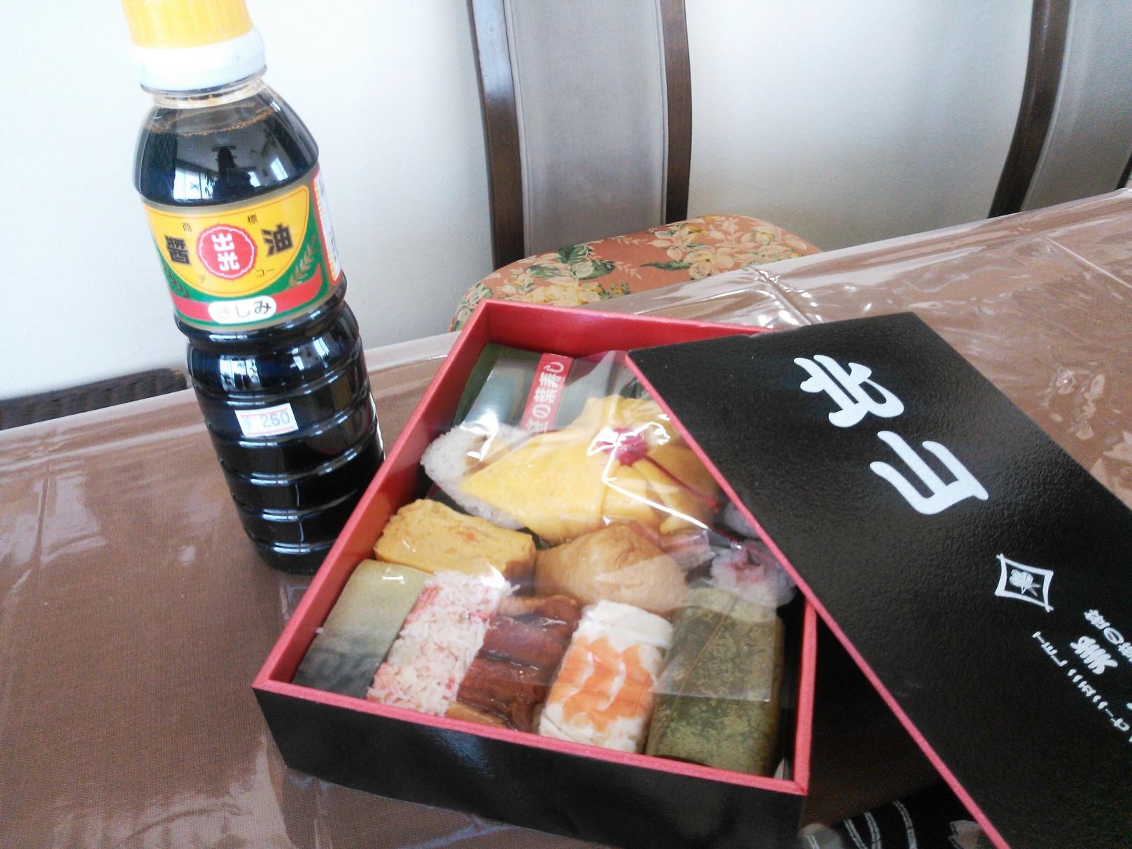 笹の葉寿司美浜