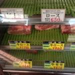 山崎精肉店 - 所ジョージさん、御用達の、馬刺しが美味い精肉店。山崎精肉店♪