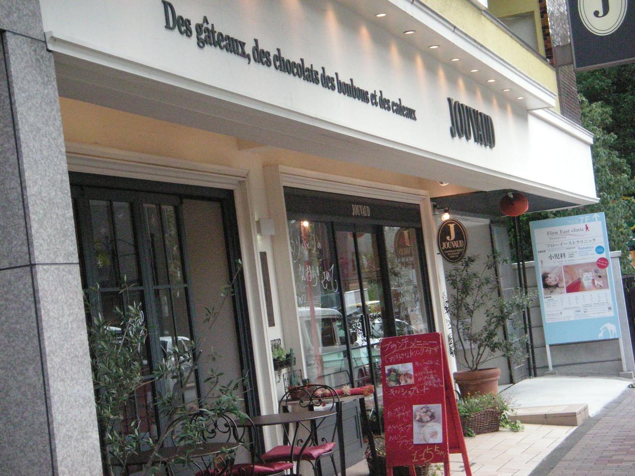 ル・パティシエ・ジュヴォー・プロヴァンサル 広尾店