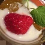 和風創作料理ぼんまり - パッションフルーツのジュレ