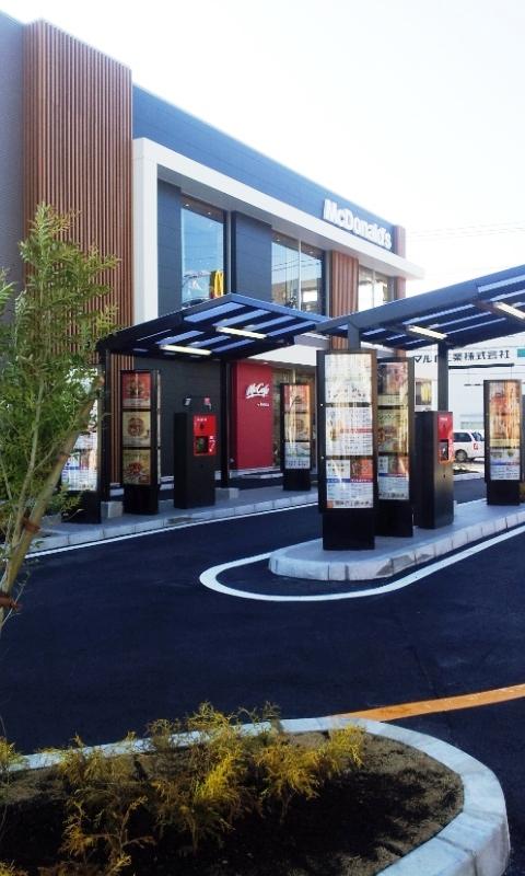 マクドナルド 環状4号線笠間店