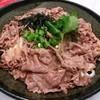 あさ家 - 料理写真:飛騨牛うどん 997円