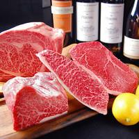 すべてのお肉がA4・A5ランクの100パーセント黒毛和牛の雌牛を使用!
