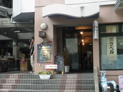 navi cafe