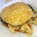 モスバーガー - 料理写真:モスライスバーガー彩り野菜のきんぴら 380円