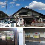 道の駅 潮見坂 - 道の駅潮見坂(静岡県湖西市)食彩賓館撮影