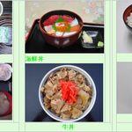 道の駅 潮見坂 - 道の駅潮見坂(静岡県湖西市)にある食堂「めし」で湖西豚使用の豚照丼(とんてりどん)食彩賓館撮影