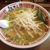 麺ちん - 料理写真:
