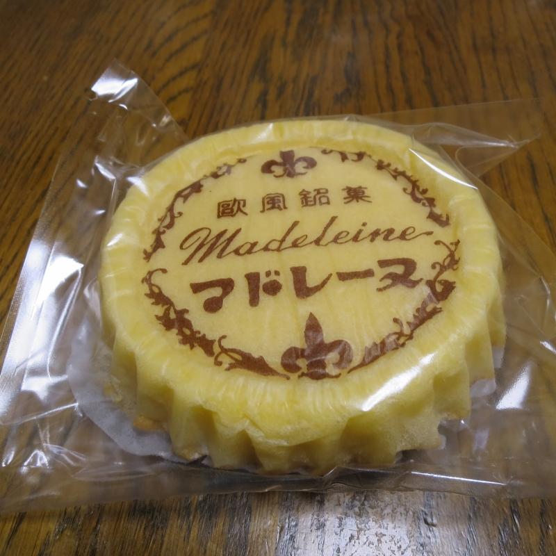 富士屋和洋菓子店