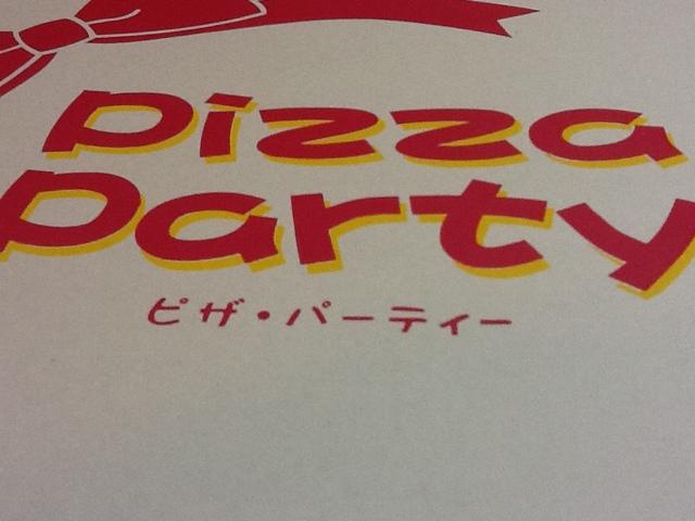 ピザパーティー 石川店