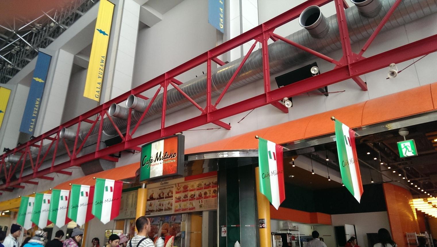 カフェミラノ ガーラ店