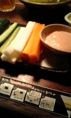 まさや JR摂津本山店