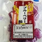 竹屋菓子店 -