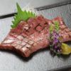 鶴屋 - 料理写真:【はねしたの炙り刺し】