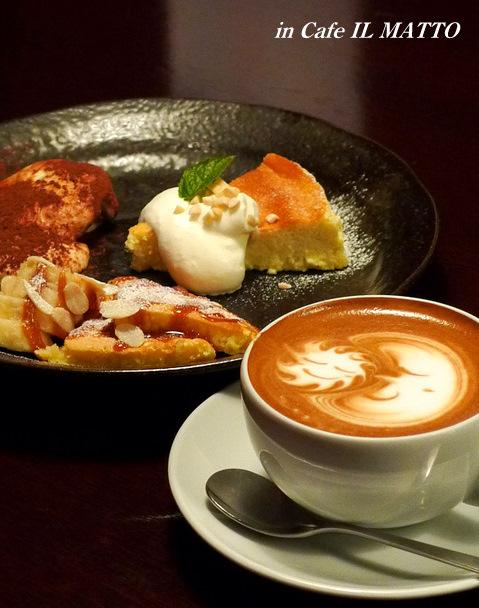 カフェ イルマット