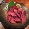 茶里亭 - 料理写真:かめ刺(1,000円)