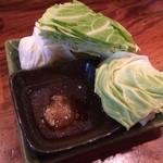 茶里亭 - 島塩きゃべつ(600円)