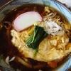 錦谷 - 料理写真:たまごとじうどん