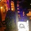 カントリーレストラン スワン - 外観写真: