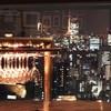 一瑳 - 内観写真:カウンター席からも夜景を一望