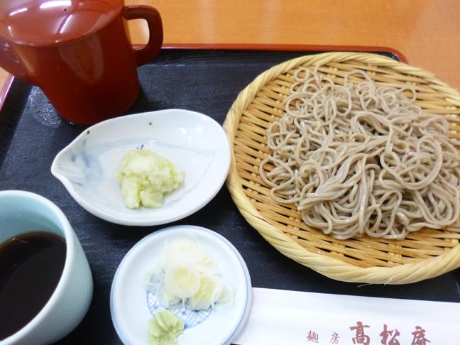 麺房 高松庵 平泉店