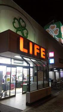 小麦の郷 ライフ十三東店