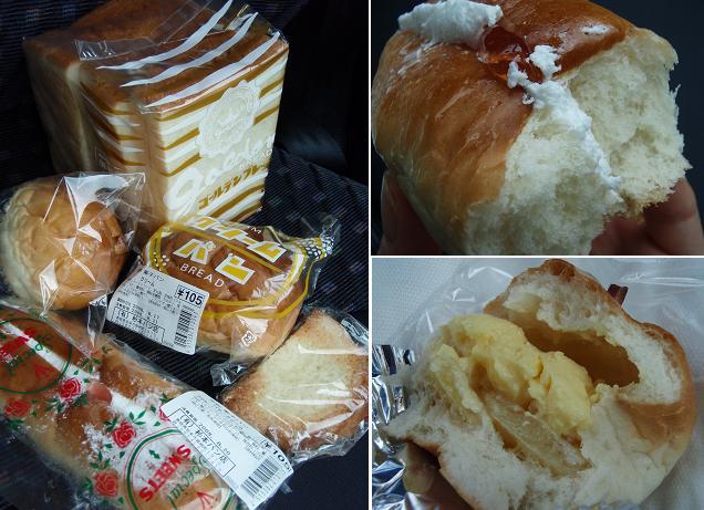 杉本パン店