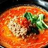 天竜担担麺店 - 料理写真:地獄の担担麺