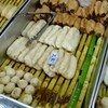 廣光蒲鉾店 - 料理写真: