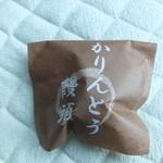 くわや製菓 -