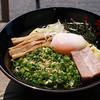 東京油組総本店 銀座組 - 料理写真:油そば+トッピングA
