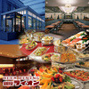 BEER DINING 銀座ライオン - 外観写真:着席・立食、どんなシチュエーションもご対応します!200~400名予約は、お店貸切となります!お早めにご予約を!!