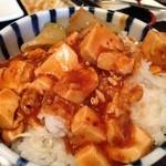 北京厨房料理 - マイルドなマーボー 中華風甘口豆腐カレー