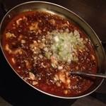 ドラゴンゲート - 料理写真:麻婆豆腐