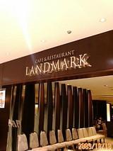 ランドマーク