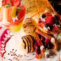 誕生日・記念日特典あり◎サプライズなども承ります!