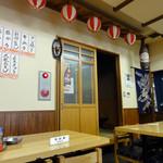 丸大ホール - 店内 小上り座敷