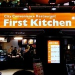 ファーストキッチン - First Kitchen(略してファッキン)