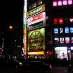 ファーストキッチン - ここは新宿駅南口の顔ですね~!
