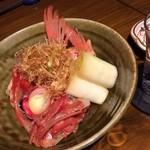 綱べこ - キンメのかぶと煮(650円)