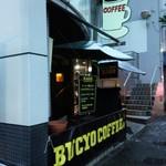coffee shop KAKO  - お店の概観