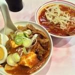 蒙古タンメン中本 - 「ハーフセット(半蒙古丼)+半北極ラーメン」850円(2014年2月)