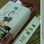 日本料理ほう吉 - 島根和牛 牛めし 1,200円