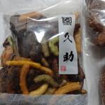 旭製菓 - キャンペーンで、100円中