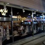 レストラン ストックホルム - 窓