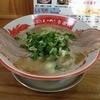 どとんこつ☆幸運軒 - 料理写真:どとんこつラーメン(680円)